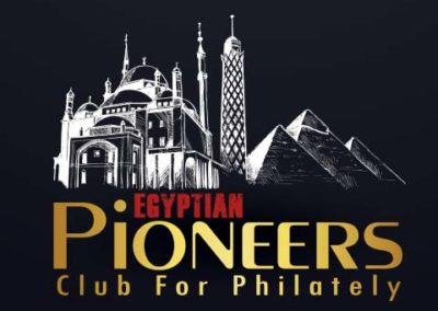 Egyptian Pioneers Club For Philately