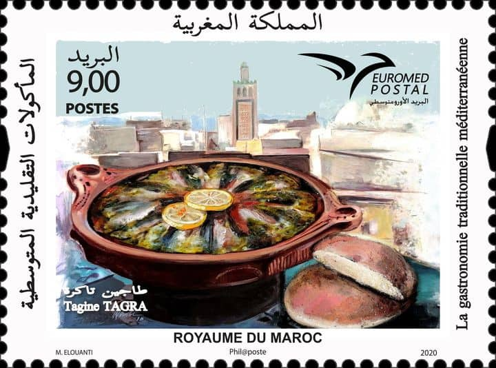 Morocco wins the 2020 PUMed Philatelic Contest