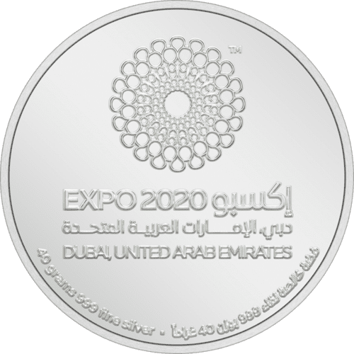 Dubai2020_40gram_Ag_Coin_Rev_500x500_crop_center
